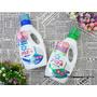 日本銷售NO.1  Ariel 50倍抗菌濃縮洗衣精/抗菌超濃縮洗衣精清香型
