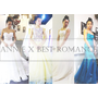婚禮┋婚紗試穿體驗分享-Best Romance 最佳風情國際婚紗影城,展現浪漫的各種可能!