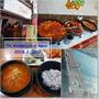 【2018釜山】釜山自由行,南浦洞豆田裡嫩豆腐鍋콩밭에,韓式小菜吃到飽!!