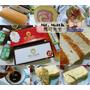 <推薦馬可先生。蛋糕 >甜點美食團購   玫瑰天使燕麥豆漿蛋糕捲 X 帕瑪森鹹乳酪起士蛋糕,節日、彌月、送禮的營養健康好拍檔~*