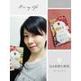【❤健康瘦身】日本『563美體生酵素』!563種酵素配方加上美容成分和超級水果<<維持健康美麗提升代謝力!