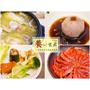 《美食|宜蘭頭城》養心食房 客製化私房料理。結合視覺和美學的澎派新鮮食材,漁港嚴選 採預約制 無菜單料理 ❤ 黑眼圈公主 ❤