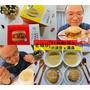 <宅配美食。米漢堡X濃湯>老協珍 | TOMMI湯米| 米漢堡X濃湯,美味又方便,5分鐘輕鬆搞定三餐及宵夜~*