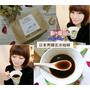 <生活。玄米咖啡>推薦日本有機玄米咖啡|有機黑玄米| 補充膳食纖維|無咖啡因咖啡,孕媽咪能放心享受咖啡癮,美容又美顏~*
