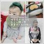 [Miababy用品]//PUKU//Design Air腰凳揹巾-銀河灰,符合人體工學~寶寶大人都舒服!!!