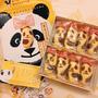 東京美食 東京香蕉蛋糕 Banana Panda超萌熊貓限定版 上野熊貓香香誕生 人氣伴手禮發售