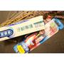 【牙膏推薦】新上市 OralB || 牙齦專護牙膏 || 減緩牙齦流血的好幫手 - 勁爽薄荷 清新好口氣