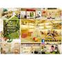 居家佈置 兒童房佈置【木樂地親子生活館】Muledy Home 像家一樣適溫馨的兒童世界