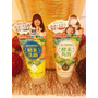 【SEXYLOOK酵素清潔洗顏系列】讓洗臉就是最享受幸福的時光!!!