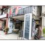 【AT34-Iworld國際髮型】蘆洲店~蘆洲髮廊推薦 美髮設計師Nana 低調酒紅髮色更顯迷人