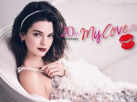 2018雅詩蘭黛 My Cover 20週年玩色變妝派對,為每個女人紀錄一年當中獨一無二的最美時刻