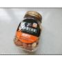【健康村自然養生小鋪】原味養生核果-健康是喜~無調味綜合堅果 低溫輕烘焙 營養全到位