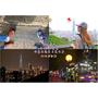 蚊姐運動誌~台北信義象山步道、台北101黃昏夜景、幾米月亮公車、ig打卡景點
