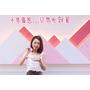 【主題小食店】戀上粉紅玫瑰屋│必吃文青風玫瑰雞翼│蝴蝶結姐姐