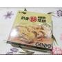 【柴米夫妻Charming Couple】奶香酥烙餅~中西式早午餐首選 蛋餅與燒餅口感一次滿足