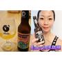 【台北啤酒工場全新啤酒品牌】Baby北啤精釀啤酒推薦,獨特口味:東倒西歪x桂花雨