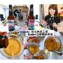 <生活。飲品> 台北啤酒工場全新啤酒品牌 | Baby北啤精釀啤酒 ,絕對是相聚小酌、暢快暢飲的好夥伴~*