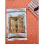 讓【黃金菊芋】促進你我的健康,擁有富足的人生!