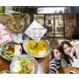 食記|| 新北市 林口區 充滿繽紛系貓咪 喵星人出沒中 貓泰泰Mao Thai Thai  創意泰式料理 以貓為大的泰式餐廳