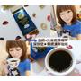<生活。咖啡 >全聯販售 | 伯朗冷凍乾燥咖啡|深烘培|精緻濃萃咖啡,讓你隨時品嚐醇厚濃郁咖啡香~*