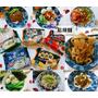 <宅配食品。麵食>點線麵 |冷凍方便麵 | 快速乾拌麵 ,快速料理只要3分鐘,美味上桌真輕鬆~*