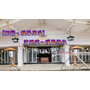 【沖繩景點】奧武山駅『護國神社』,交通便利的參拜神社!
