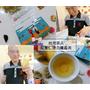 <生活。茶品>台灣茶人 |紅薏仁活力纖盈茶,每日一杯,養顏又養身的保養纖盈好物~*