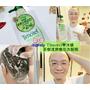 <清潔。頭髮>Timotei蒂沐蝶茶樹清爽植萃洗髮精 | 天然有機,讓油頭份子也能清爽過一夏~*