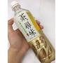 摩拉達美 x 黑松|茶。尋味|台灣青茶,完美融合茶葉特色,高溫萃取清新茶香。