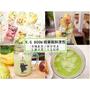 《飲品》V.G BOOM 宅配綠拿鐵鮮凍包 ★冷凍真空包保存新鮮,全素蔬果汁一包營養均衡只要一分鐘現打現喝超養生❤ 黑眼圈公主 ❤