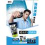 男人清爽決勝!MEN's Bioré激淨油洗顏系列新上市 淨油潔顏泡 擊退油光 洗後超乎想像的清爽透涼!