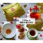 <保養。花草茶>日本No.1雙酵美體花草茶 |W發酵技術 |幫助體內環保,越喝越美,盡情享受美食也不怕~*