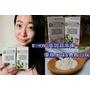 【保健食品】MIHONG高效益生菌-優格口味x青梅口味,滿足我一天所需的好好菌!