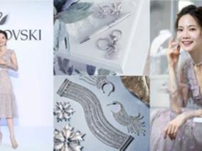混搭風!Swarovski Crystal Tales晶燦童話系列翻玩飾品時尚!