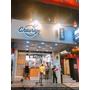 [飲●食]快來西門茶茶GO喝有超濃、超綿密芋泥的「逮丸芋頭2號」!茶茶GO西門形象店~每一口都喝到食材本身的獨特風味!