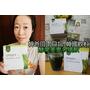 【韓爸田園日記】韓國飲料-酵果美麥多纖飲,每日輕鬆補充新纖蔬果飲!