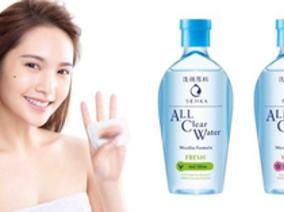 洗顏專科超微米 控油 &透亮 卸妝水!給你正素顏!