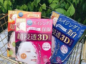 對不起,用過真的回不去了!日本肌美精3D立體面膜敷到你不要不要的~