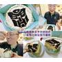 <宅配甜點。造型蛋糕>台北信義區  甜野新星手作烘培坊   客製化造型蛋糕  生日蛋糕 讓人驚喜過生日~*