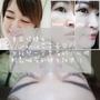 [美妝]東區接睫毛//Urania艾芙蒂亞//女孩兒一定要有的小心機,輕鬆擁有刷睫毛妝感!!--台北國父紀念館站