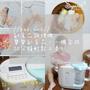 [Miababy]輕鬆搞定寶寶副食品//nac nac//副食品調理機,一機完成20分鐘輕鬆上桌!