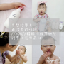 [Miababy]只想給寶貝最溫柔的呵護//HUG//韓國頂級嬰幼兒護膚沐浴用品組~!!(文末贈獎)