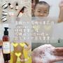 [Miababy]美國加州有機保養品牌//erbaviva//添加天然精油,寵愛自己也寵愛寶寶♥♥(文末抽獎)