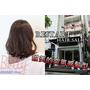 【高雄燙髮.推薦髮廊】重啟沙龍Restart~Duffy設計師x韓系空氣感,輕飄又好整理!