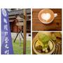 [桃園食記]城市裡的小京都 - 桃園77藝文町.成真咖啡(抹茶紅豆舒芙蕾鬆餅/紅茶拿提)