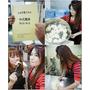 從事餐飲業必備丙級證照班【毛毛烘焙工作坊】台北中正區烘焙教室