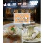 麵食|| 台北大安 中式麵食餐廳 每口湯都是鮮美無比 湯頭令人回味 專業上海煨麵館 極品好麵食堂