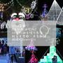 [旅遊]2018擠爆宜蘭//奇幻耶誕村//20米耶誕主燈光影秀,銀白色雪樹、月亮鞦韆、 蹺蹺板超好拍!!--宜蘭市