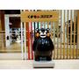 くまモン熊本熊本部長辦公室/KUMAMON SQUARE. 熊本縣必遊景點~~萌萌的熊本熊逗趣好玩,部長辦公室人氣滿點