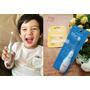 【育兒好物】AGUARD 兒童電動牙刷,幫助寶寶牙齒清潔~全機防水超安全!!